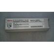 Mindray(迈瑞) 锂离子电池, m5,m7,m9手提式超声 新件
