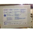 GE(美国通用)一次性成人除颤、起搏电极片1对1包,10包一箱 (编号:2059145-001),CARDIOSERV&RESPONDER3000除颤仪