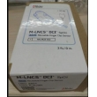 Masimo(USA)重复性血氧探头 成人指夹式的 成人货号2501  新生儿Y型货号2505(全新原装)