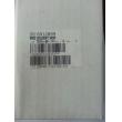 COULTER(库尔特)WBC稀释液分配器 (编号:6912099) ,五分类血液分析仪LH750               全新