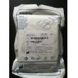 Mindray(迈瑞) 袖套成人,用于 监护仪PM 7000/8000/9000 / MEC 1000/1200/2000  CM-1203(全新,原装)