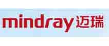 迈瑞(Mindray)生化分析仪灯泡