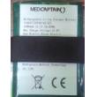 Medcaptain(中国麦科田)电池, 11.1 伏特,用于MP-30注射泵(全新 原装)