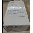 BOLATE(宝莱特 ) 编号:2501 重复性血氧探头 成人指夹式用于监护仪 (全新原装)
