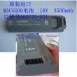 GE(美国通用)电池,P/N 900770-001,用于GE监护仪MAC5000,新件