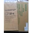 FUJI (日本富士)CR 的IP板 (型号:CAPSULA X+DryP)规格:17*14 原装全新