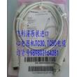 Philips(荷兰飞利浦)编号:989803164281 电缆用于心电图机TC30 (全新,原装)
