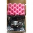 Abbott(美国雅培) 混匀器vortexer(mixer) (编号:7-76656-02),免疫分析仪i1000,i2000